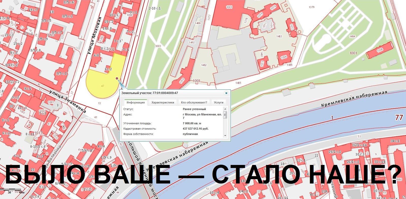 Боровицкая площадь на карте