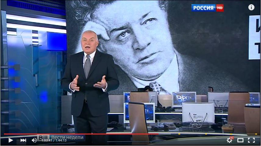 Дмитрием Киселёв и Пётр Войков