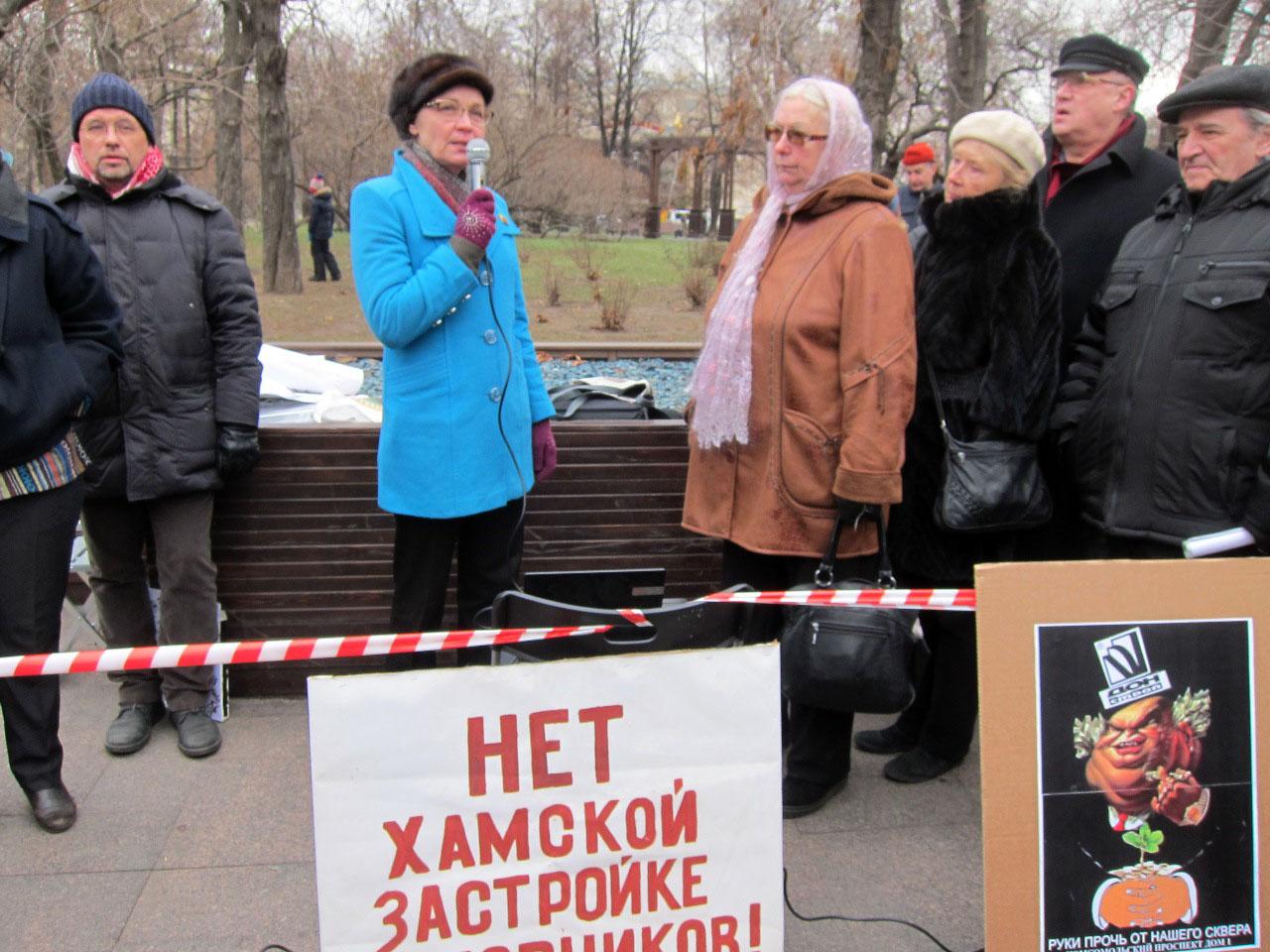 Е.А.Шувалова с муниципальными депутатами Хамовниках