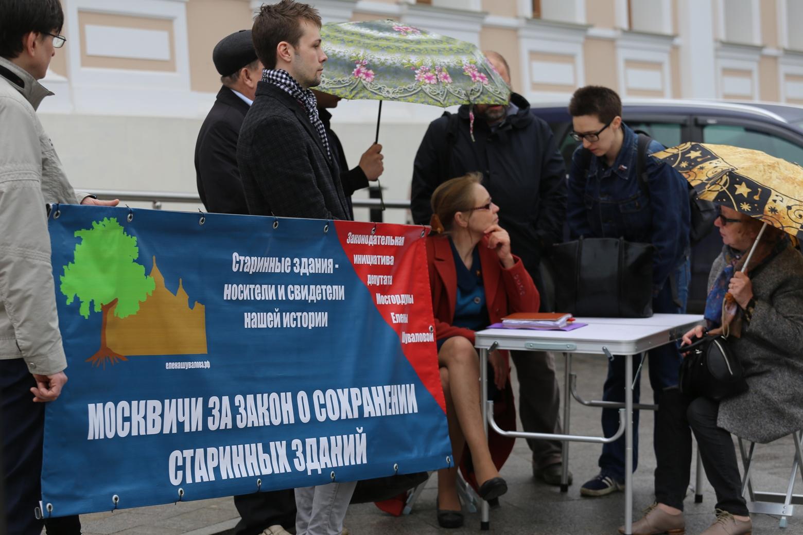 Елена Шувалова | Официальный сайт депутата Мосгордумы