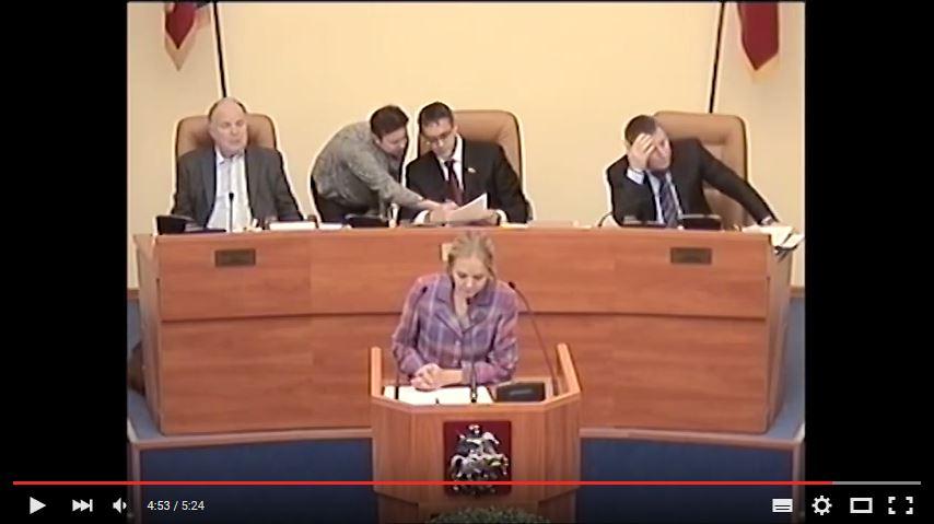 Мосгордума: Елена Шувалова о новой схеме налогообложения недвижимости в Москве. Октябрь 2014