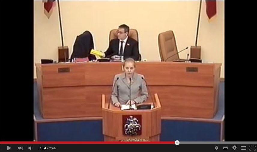 Мосгордума: аргументация Е.А.Шуваловой против утверждения исполнения бюджета Москвы