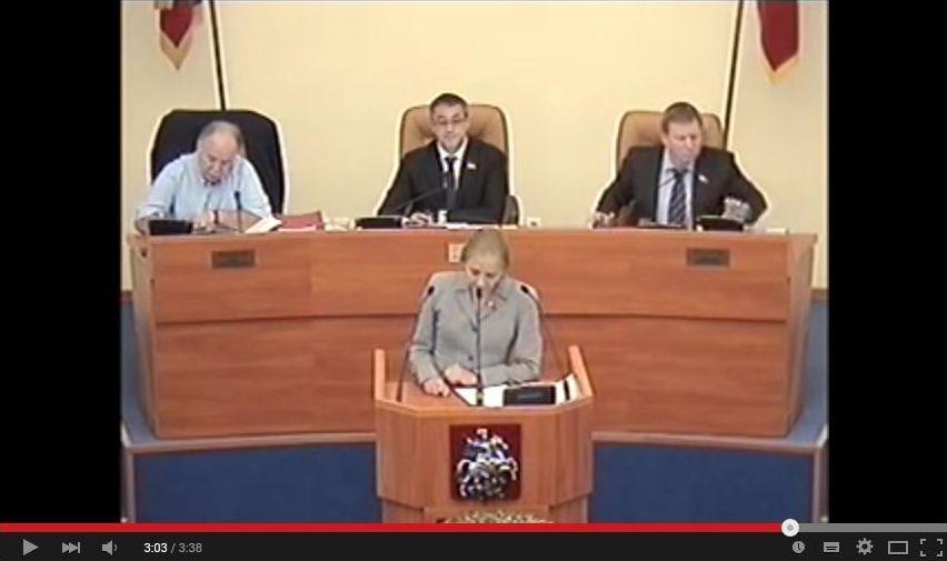 Мосгордума: выступление Е.А.Шуваловой по Законопроекту об инвестиционной политике Москвы