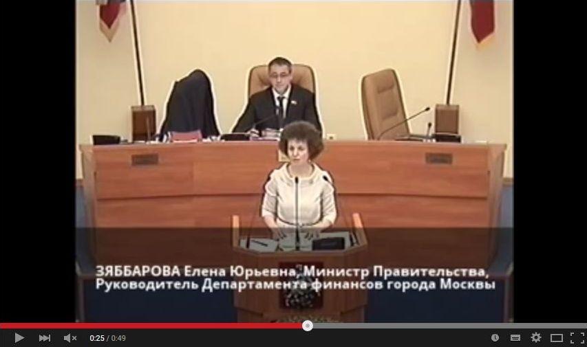 Елена Юрьевна Зяббарова о размере детских пособий