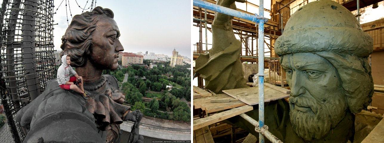 Памятник Петру I и Владимиру