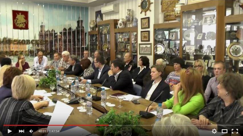 Мосгордума: Круглый стол по проблемам Лесной и прилегающих улиц. Сентябрь 2015