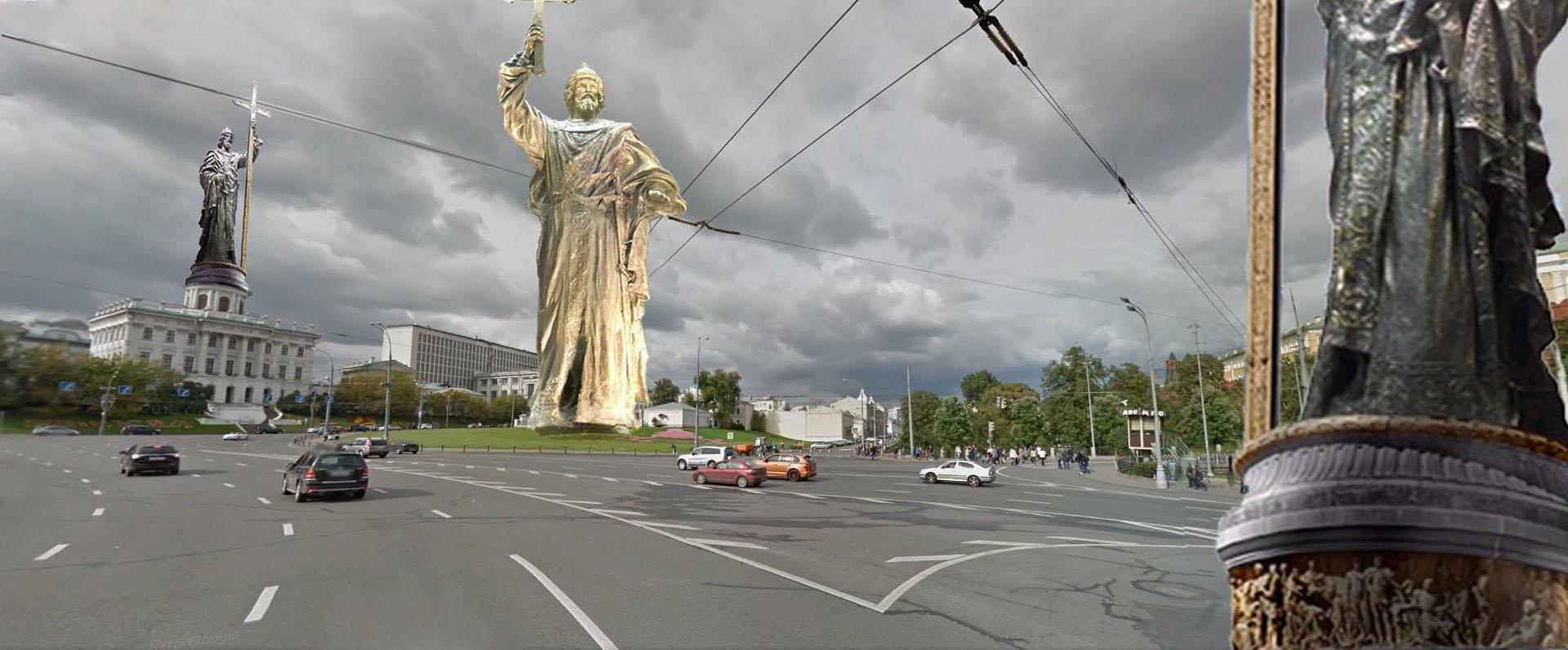 Князь Владимир на Боровицкой