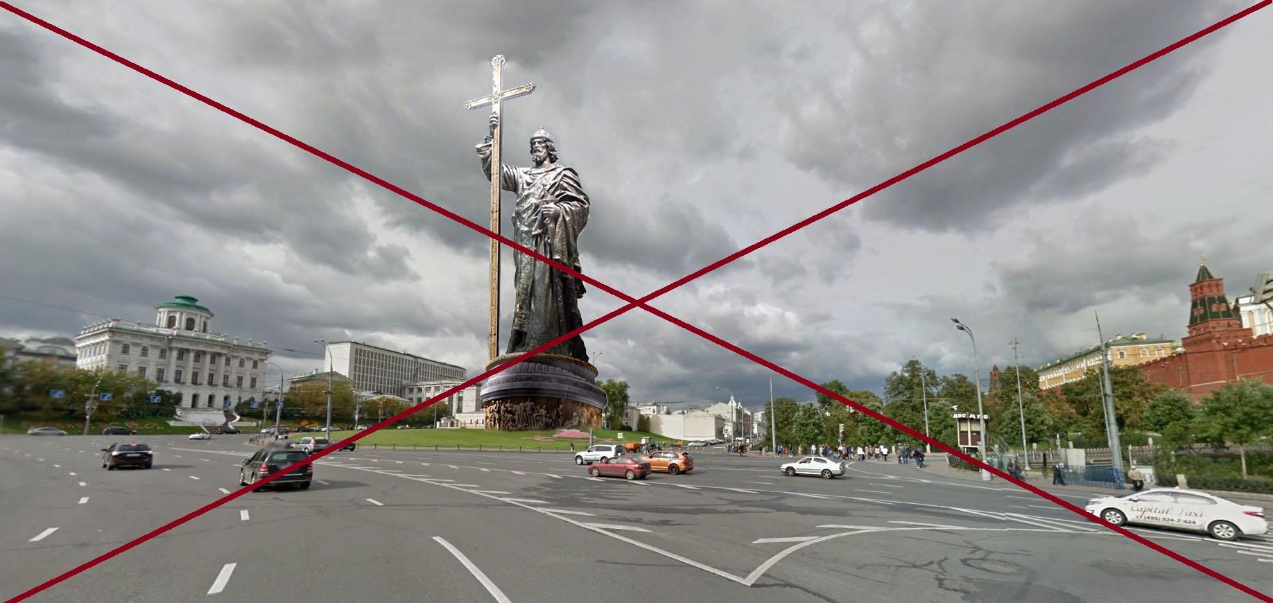 Князь Владимир на Боровицкой площади