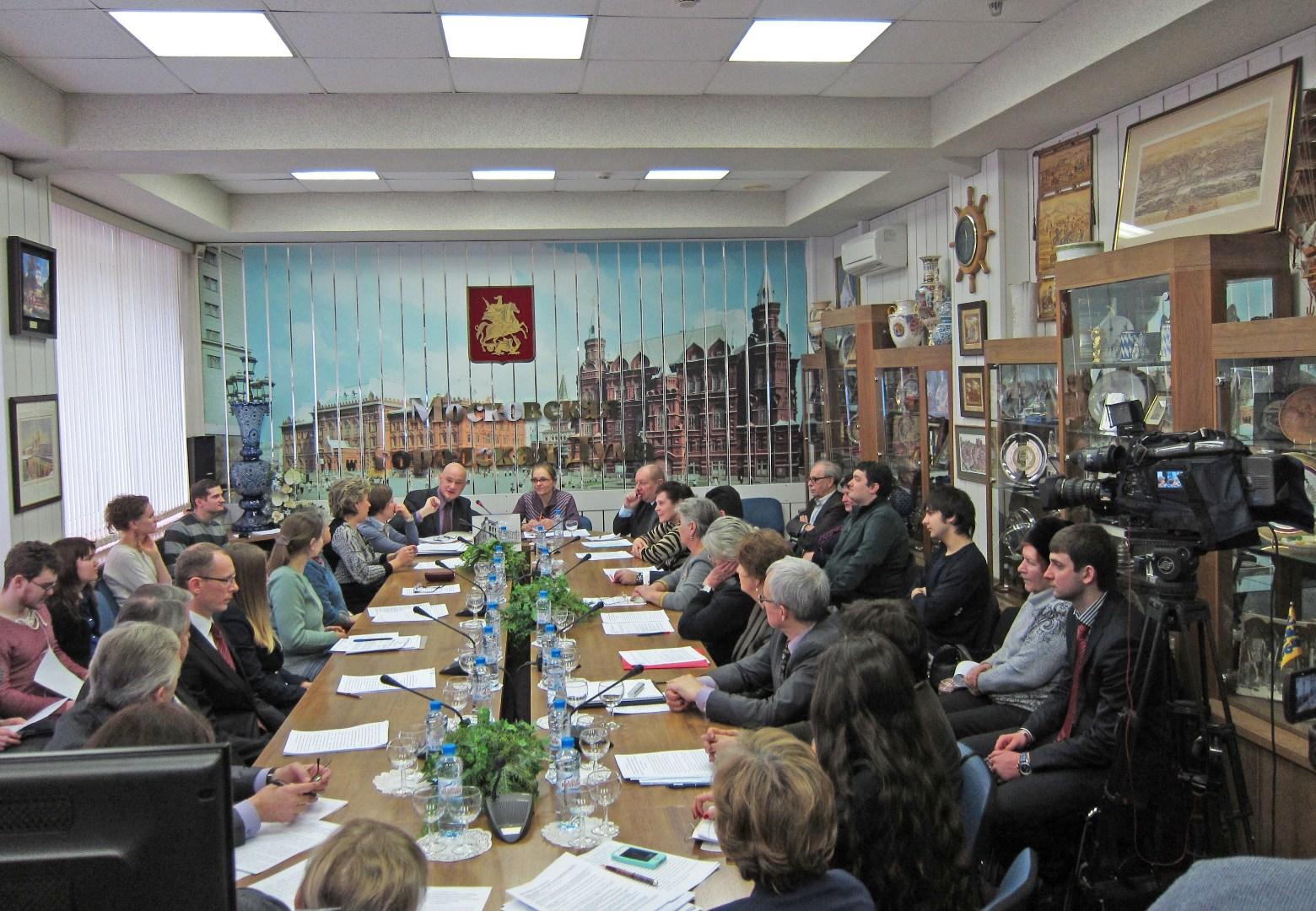 Участники круглого стола в Могордуме