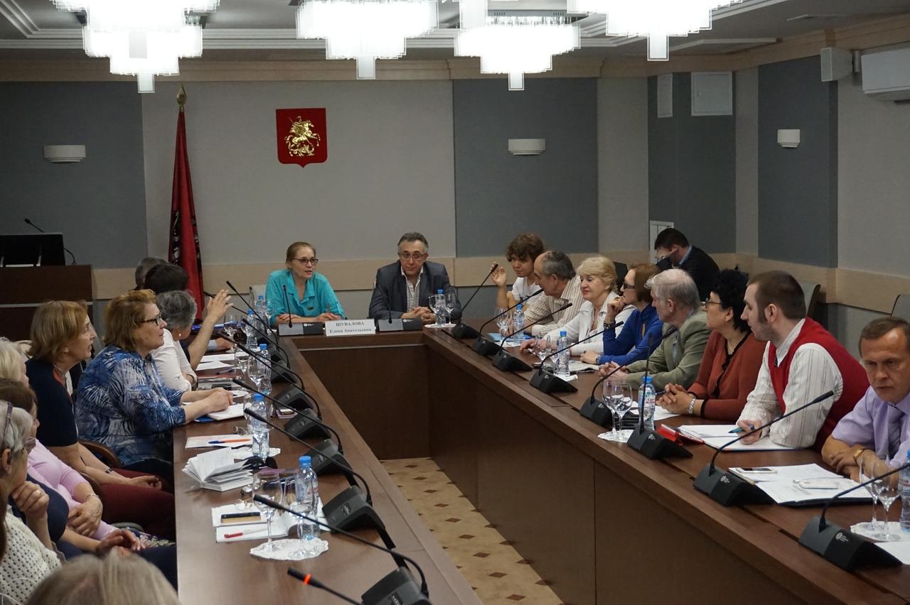 Круглый стол в защиту исторической Москвы в Мосгордуме