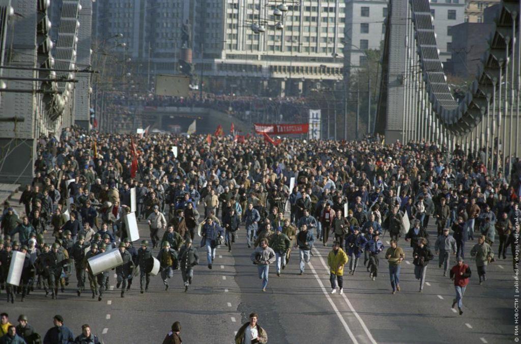 Москва, Крымский мост, 3 октября 1993 года