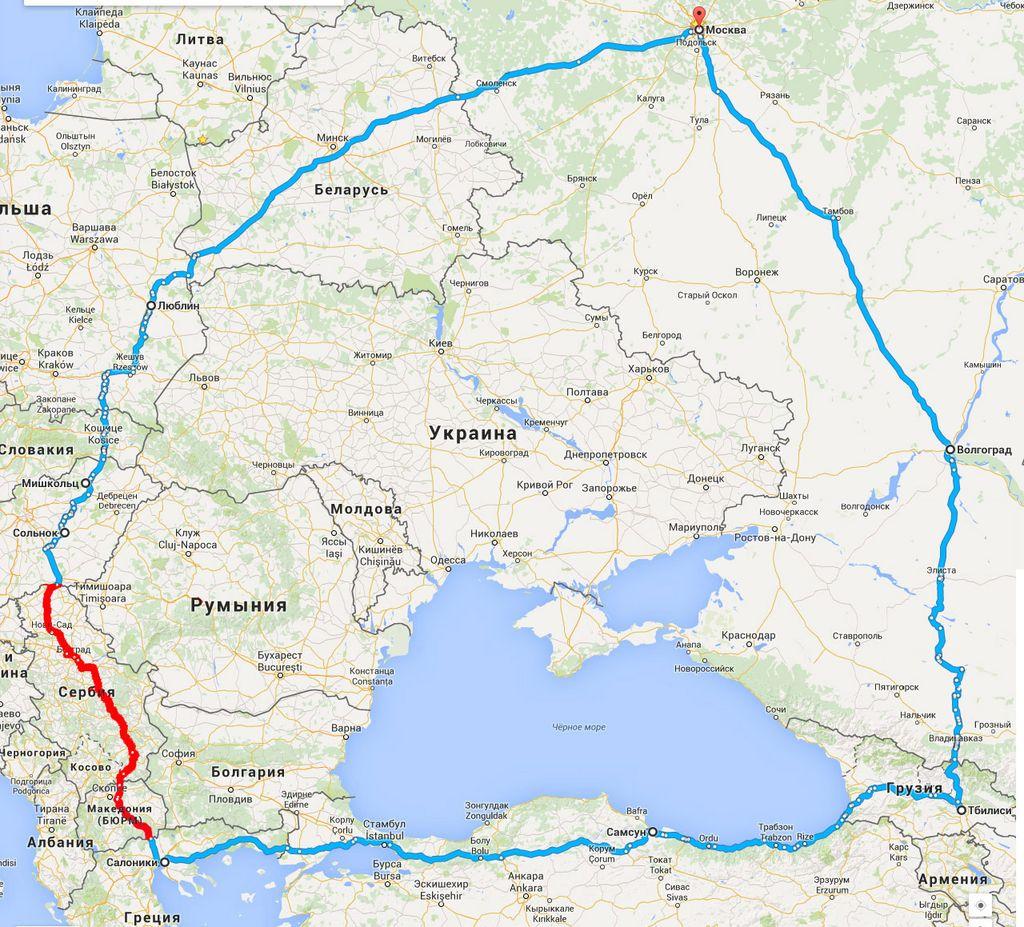 Вокруг Чёрного моря на автомобиле: Сербия