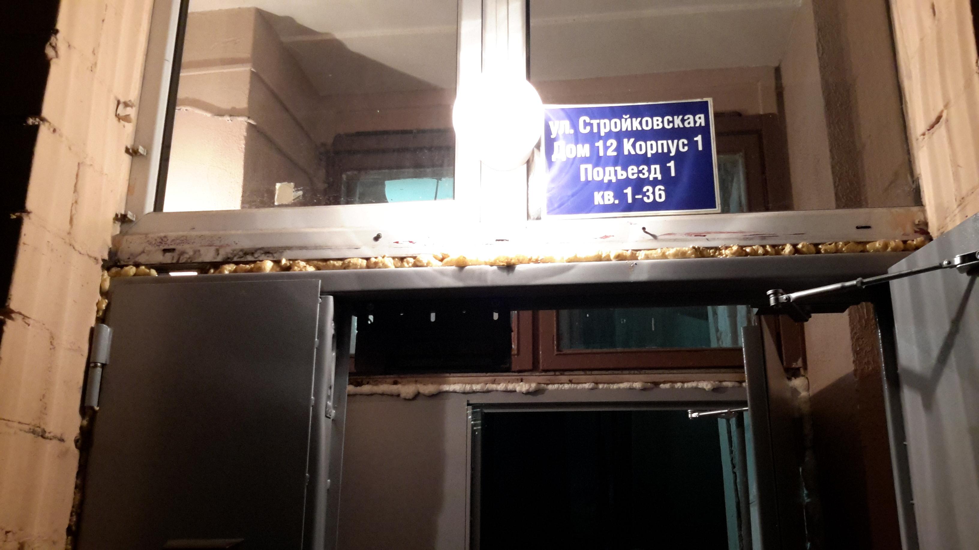 Трудовые книжки со стажем Стройковская улица характеристику с места работы в суд Парковая 4-я улица