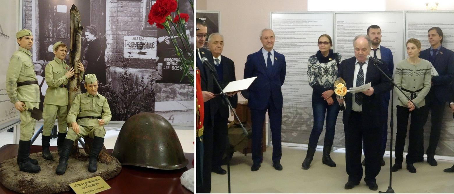 Открытие выставки в Мосгордуме