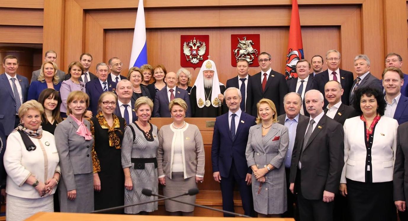 Елена Шувалова принимает участие во встрече Патриарха Кирилла в Мосгордуме