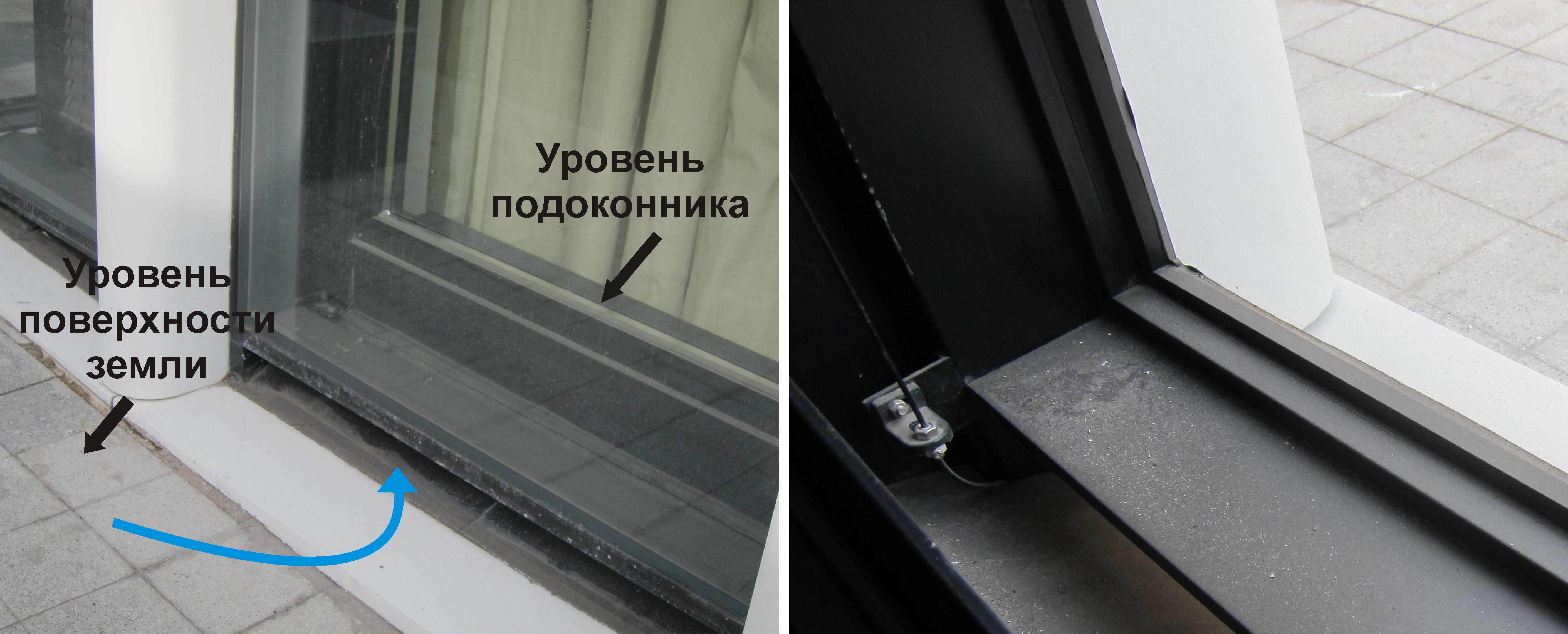 Подоконник на уровне земли в новом здании Мосгордумы