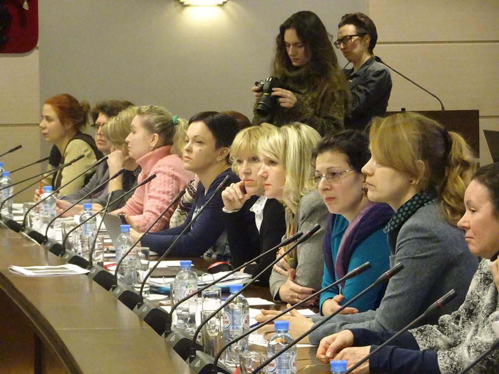 Участники круглого стола в Мосгордуме в защиту деревьев от вырубки