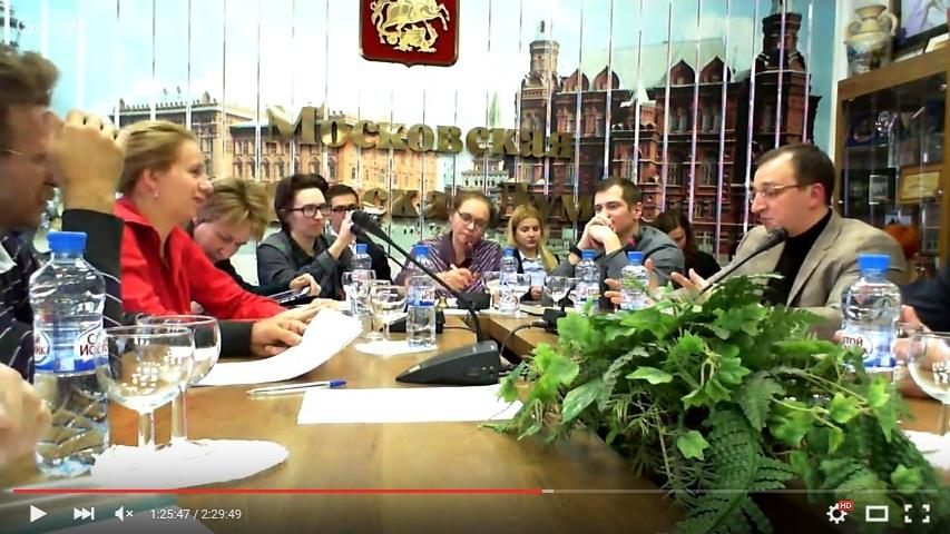 Круглый стол: Проект Активный гражданин как средство манипуляции принципами участия москвичей в управлении городом