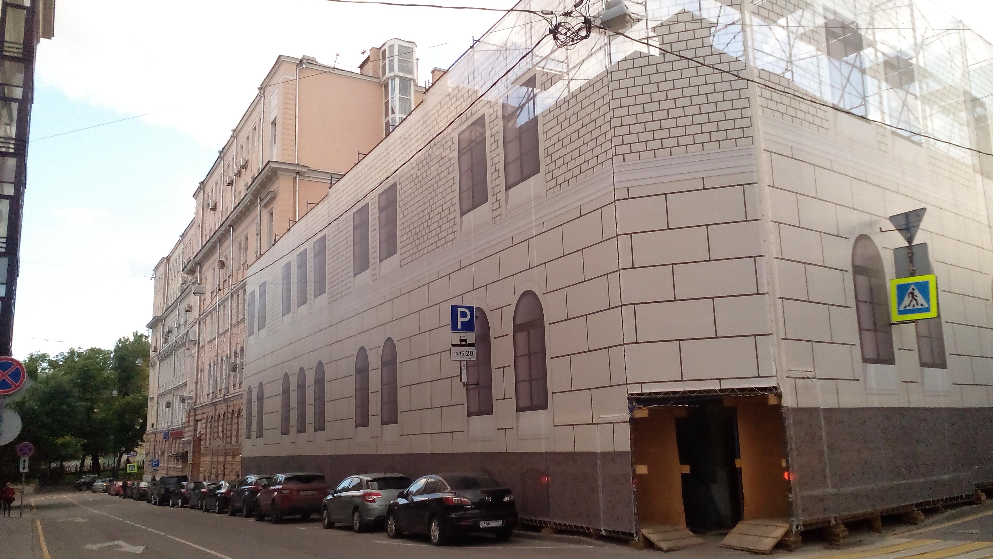 Трудовые книжки со стажем Спасоналивковский 2-й переулок справку из банка Зеленоградская улица