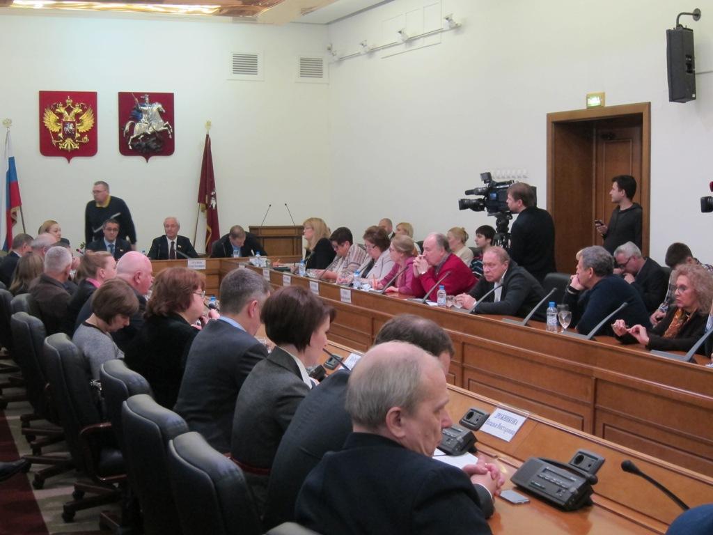 Заседание Комиссии Мосгордумы