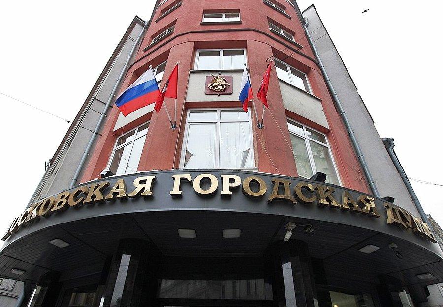 Здание Мосгордумы на Петровке 22